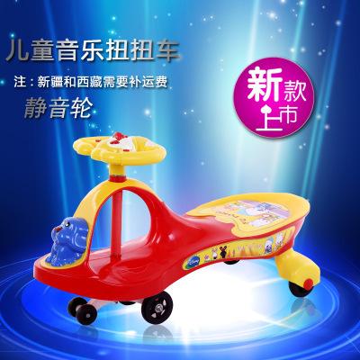 小狗静音轮扭扭车摇摆车儿童玩具车滑行车学步车赠品车灯光音乐