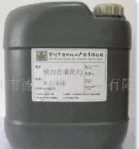 铝抽管皮膜剂 MUP-706