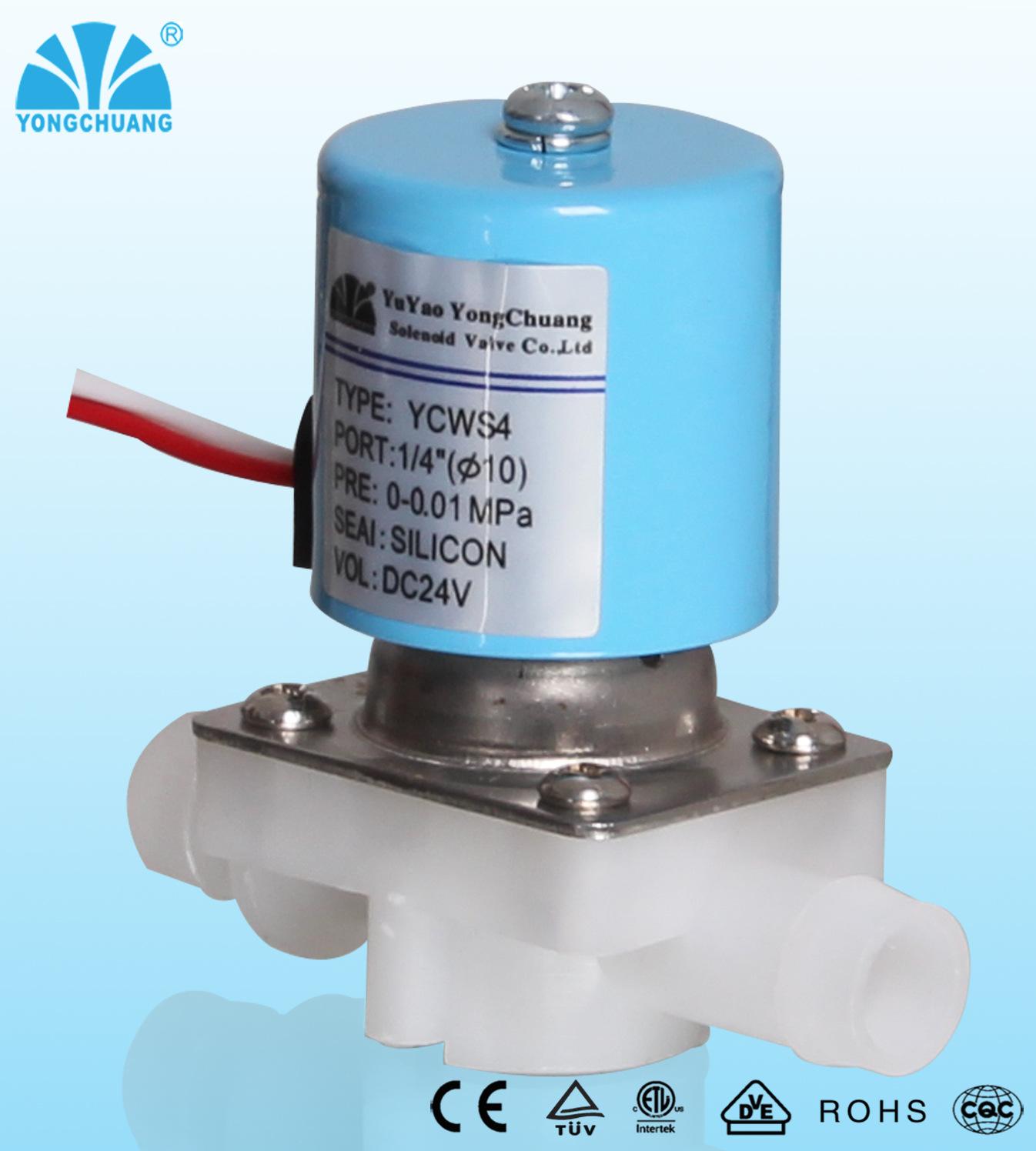 ycws4塑料进水阀 隔膜式 电磁阀厂家批发 纯水机专用图片