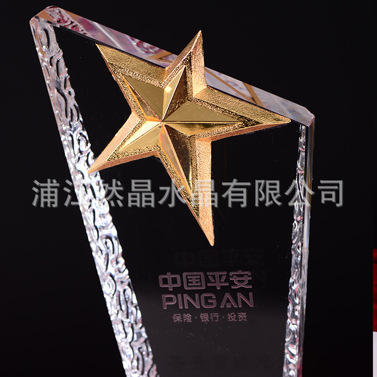 定制水晶奖杯活动奖杯定制金属授权牌活动比赛水晶摆件纪念品