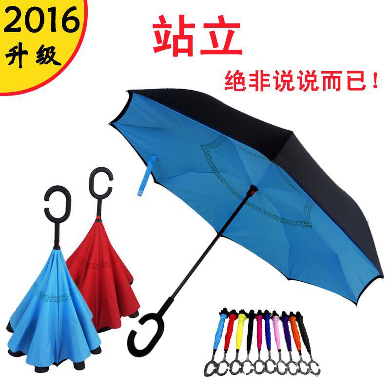 厂家直销汽车三代免持式c型反向伞 长柄反转双层创意遮阳反向雨伞1图片