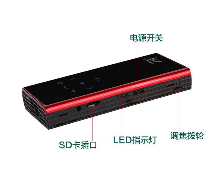 dh-60大获科技手持便携式微型手机投影仪商务出差便携式投影机图片