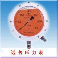 耐震型差动远传压力表(YTT-150 150A-Z)