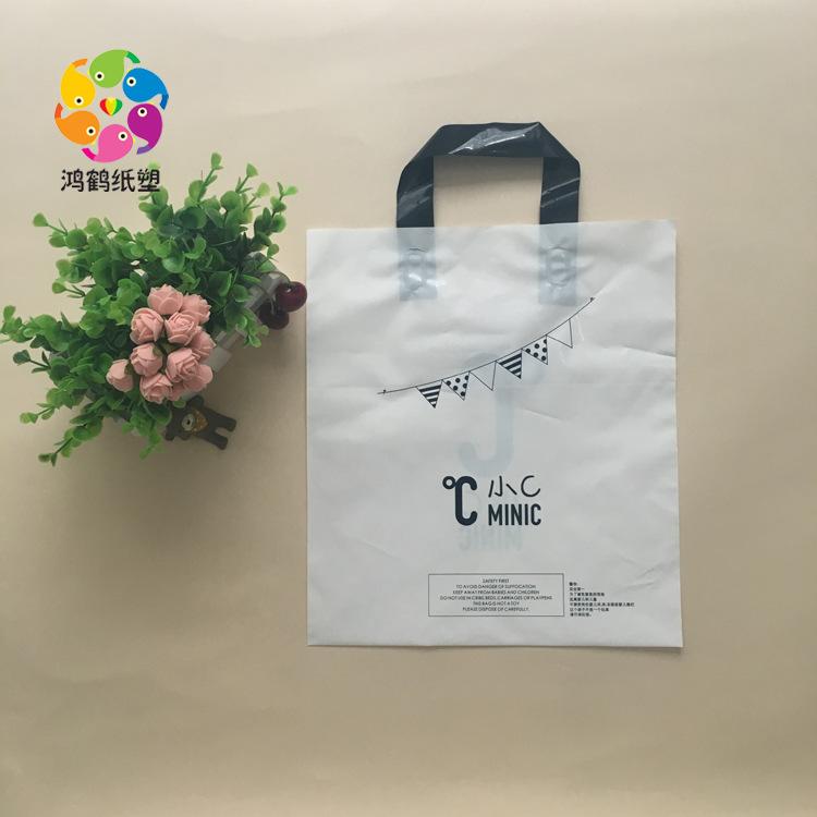 微信扫码收藏名片        苍南县龙港鸿鹤纸塑制品厂 塑料