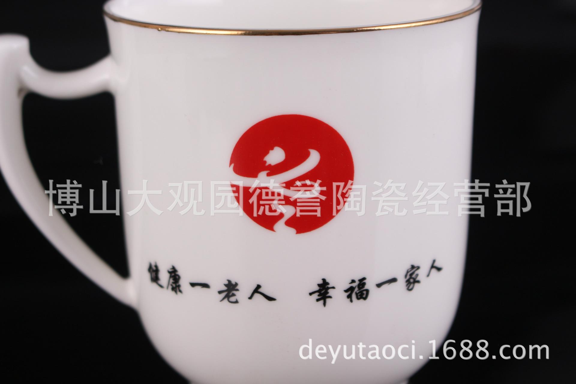 厂家陶瓷杯 马克杯定制LOGO 广告促销礼品赠品咖啡杯子批发