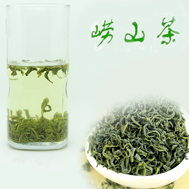 供应 明前头春 崂山绿茶 新茶山东崂山香茶 崂山豌豆香有机茶叶