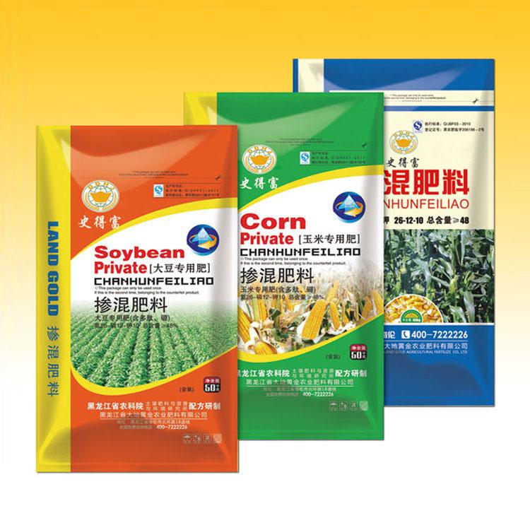 供应黑了龙江省大地黄金农业肥料有限公司肥料—大棚专用肥