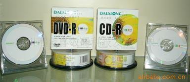 供应数据龙CD DVD