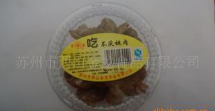 爱梅牌软塑装吃不厌桃肉 厂家直销 苏州市名牌产品