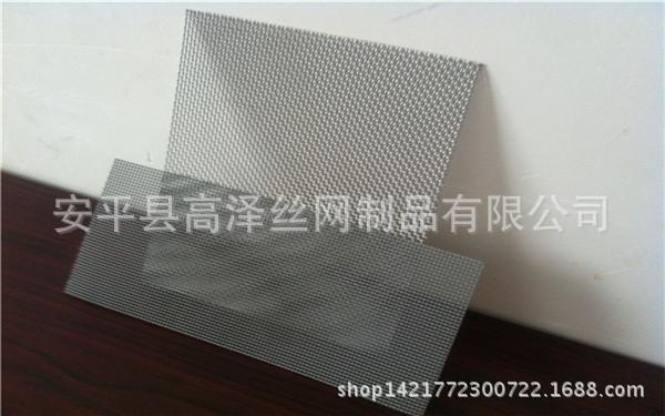 高泽供应50丝14目喷塑304金刚网纱窗