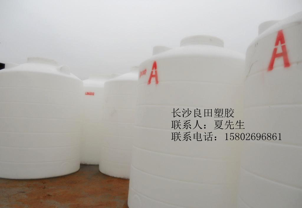 衡阳 益阳 邵阳 永州 湘西等地的PE储罐 塑料水塔 塑料储罐厂家