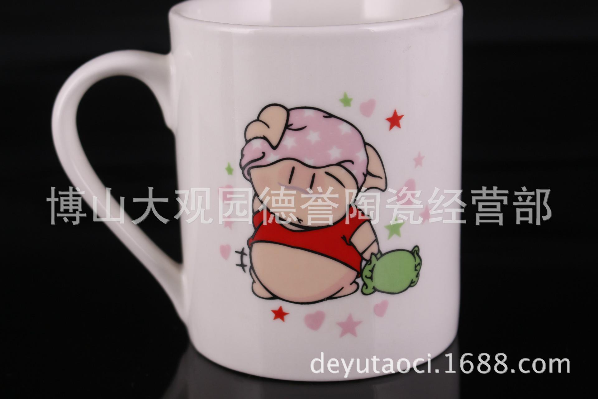 淄博礼品陶瓷杯  马克杯广告创意水杯 咖啡杯子可定制LOGO【图】0