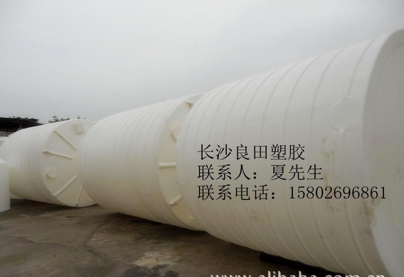 湖南PE储罐 塑料储罐 塑胶储罐 塑料水塔 塑料水箱 塑胶容器