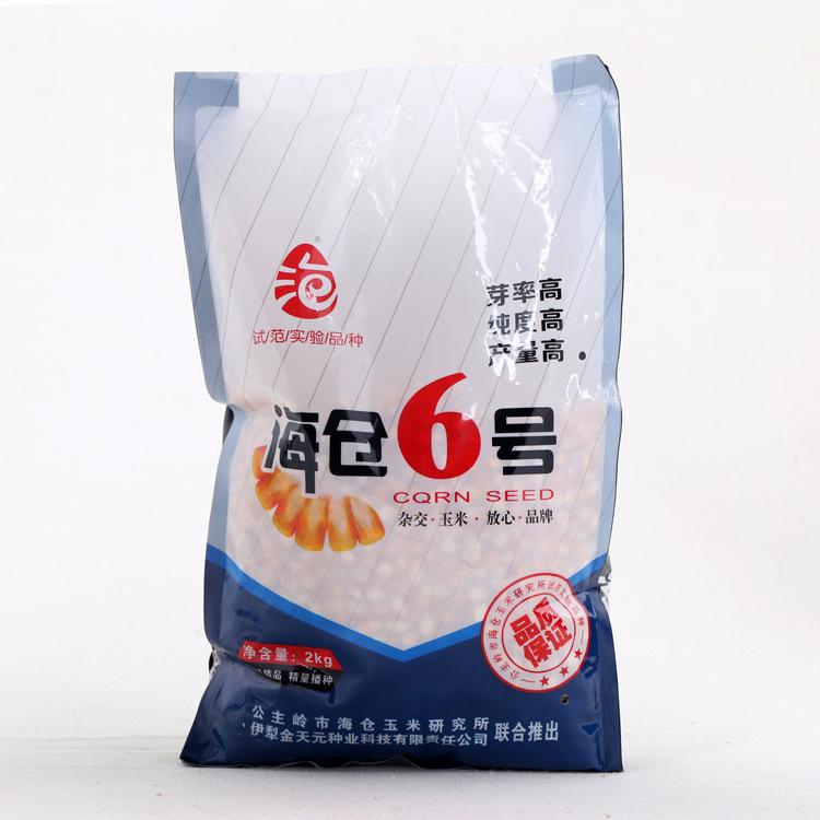 抗四杂交玉米种子高抗病茎秆矮米质极佳高产 玉米籽特价海仓6号1