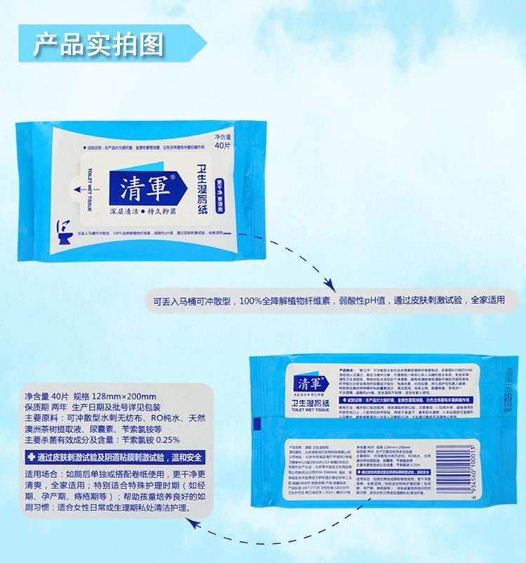 微信扫码收藏名片        北京草木良品卫生用品有限公司