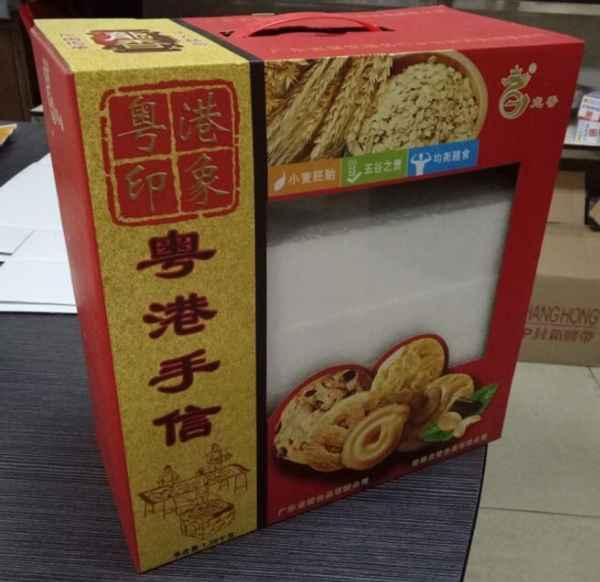 食品彩盒刷供应