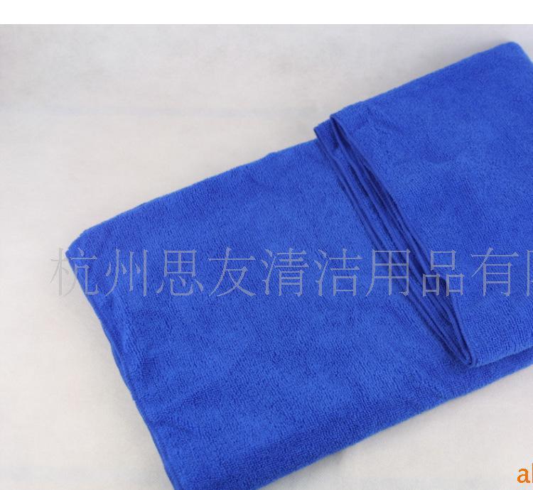 思友毛巾超细纤维小毛巾小方巾毛巾厂家直销20x20c