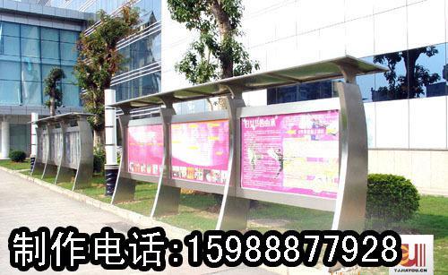企业宣传栏社区宣传栏不锈钢宣传窗广告宣传栏4