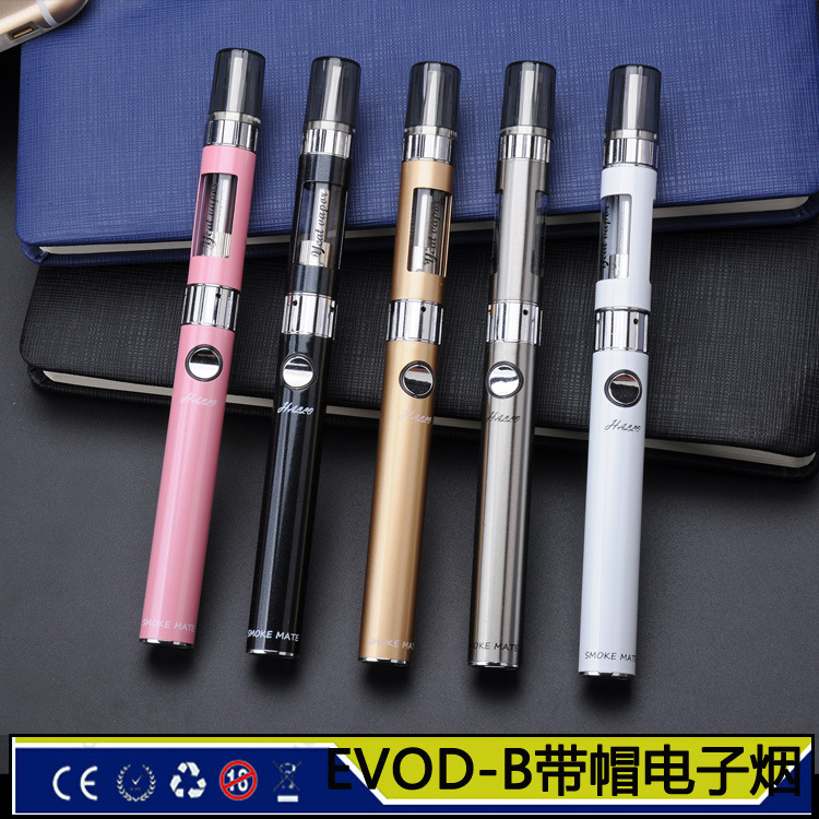 韩国电子烟新款套装EVOD1453带帽便携卫生戒烟清*蒸汽烟实体批发