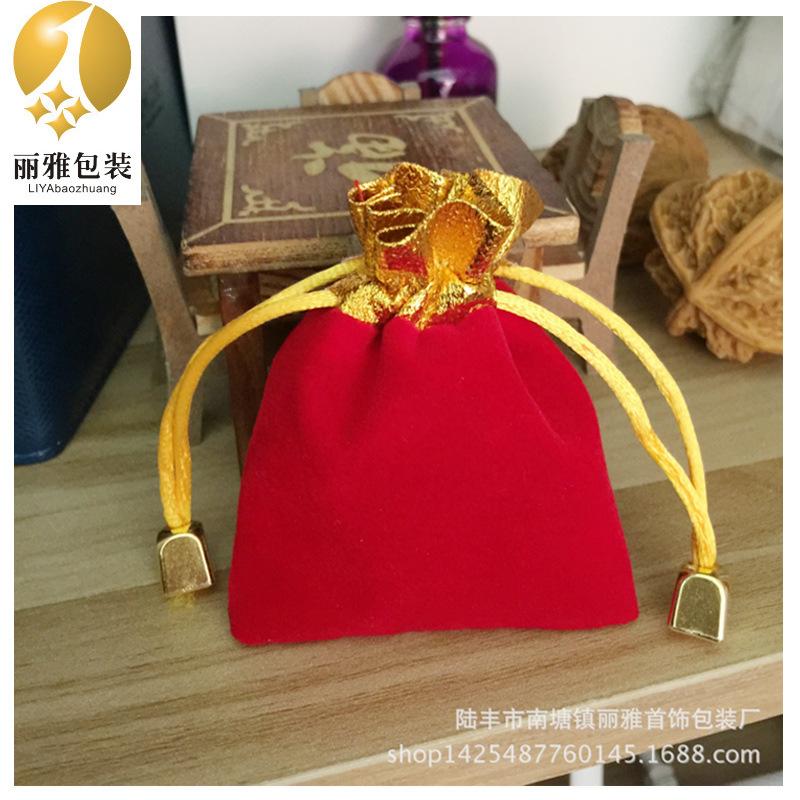 厂家直销:珠宝首饰袋 手链手镯吊坠束口绒布袋 首饰包装袋