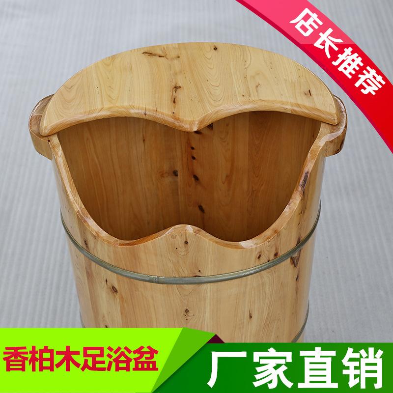 成都厂家直销高级香柏木足浴桶 桑拿汗蒸泡脚足浴桶 量大从优0