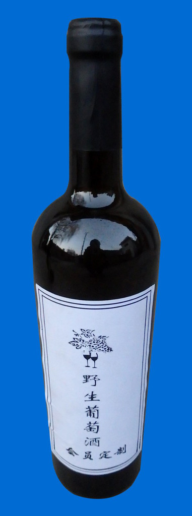 野生葡萄酒红酒