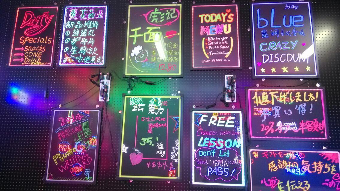 【厂家直销】双面透明荧光板3040 led广告板 发光黑板图片