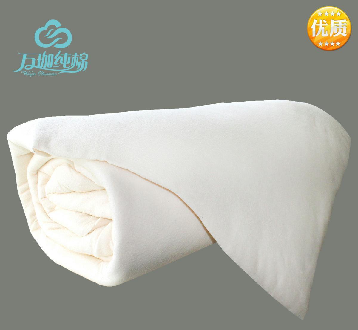 棉絮棉被棉胎新疆棉花被子床上用品厂家直销可定做有