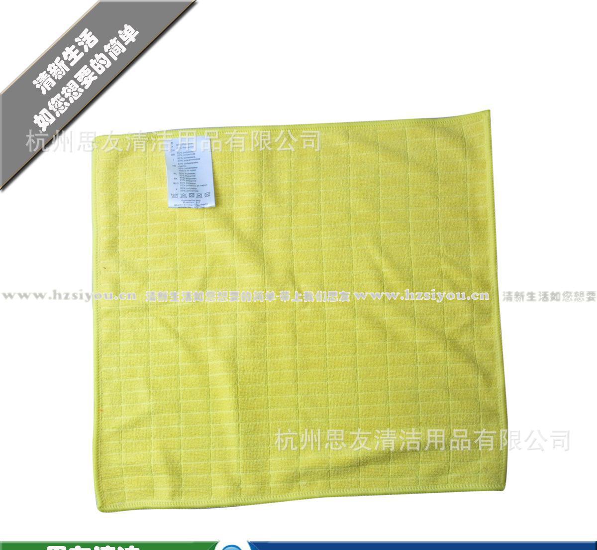 思友毛巾纳米毛巾超细纤维纬编小格子毛巾30x30cm23