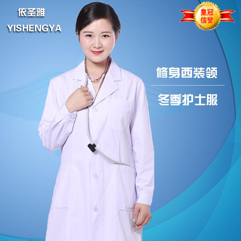 女医生白大褂长袖女冬装护士服夏装短袖美容院牙科药店工作服