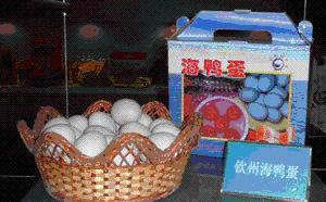 纯天然绿色海鸭蛋7.8元 斤