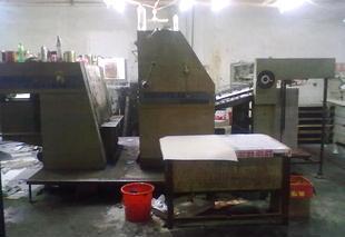 二手北人08机 2108单色胶印机