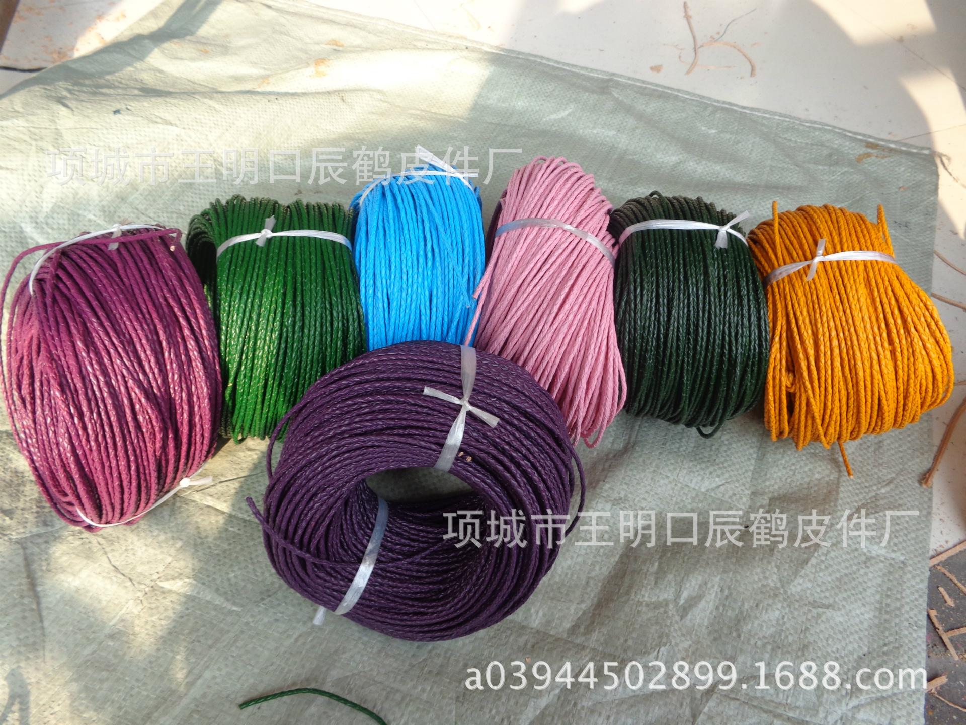 供应各种真皮编织绳   编织皮绳