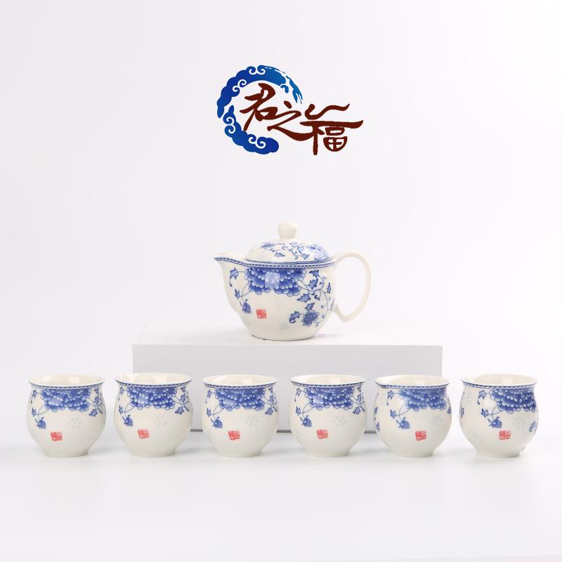 君之福陶瓷 7头青花瓷茶具套装 双层隔热大号茶杯 礼品定制批发
