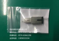 SC阴阳式光衰减器1-20dB可定制