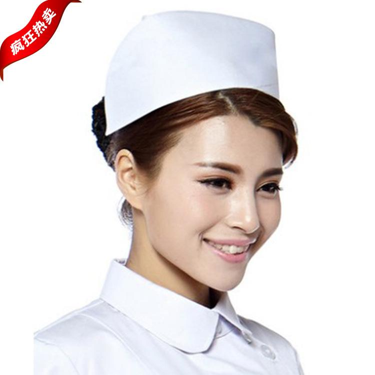 厂家批发 特价 护士帽 加厚 不变型易洗 护士服白蓝色燕尾手术帽
