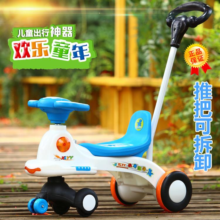 儿童滑行车米高车扭扭车摇摆车四轮三轮滑行车溜溜车1-4岁静音轮