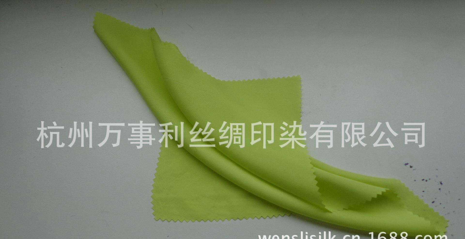 厂家供应 12MM电力纺 100%桑蚕丝 高档时装 女装面料