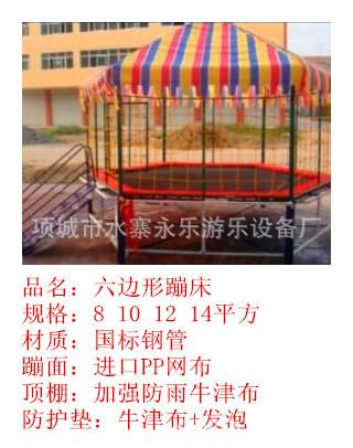 厂家直供铁架蹦蹦床 幼儿园 蹦床 儿童成人户外运动增高跳床