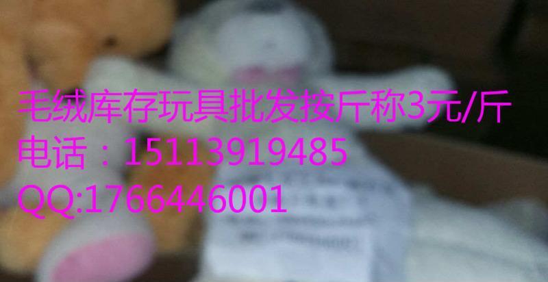 卓雅玩具有限公司 义乌购瓷器玩具 彩泥系列玩具厂家