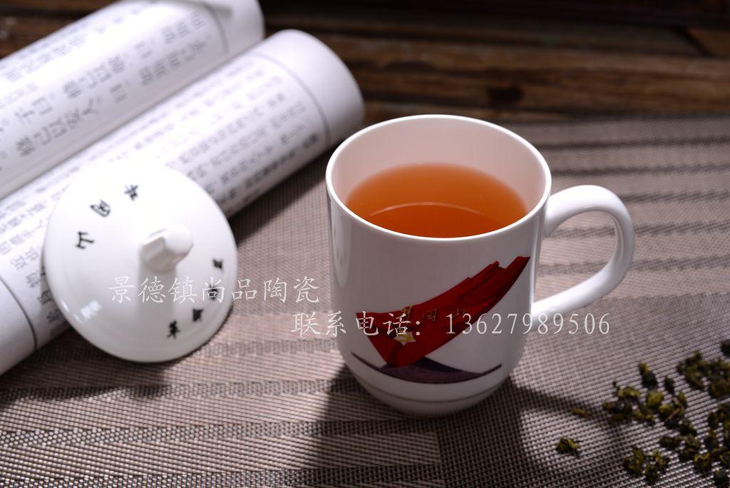 景德镇陶瓷茶杯 加字陶瓷茶杯价格 加图片茶杯 中秋节特价茶杯