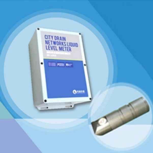 排水管网流速液位在线监测仪