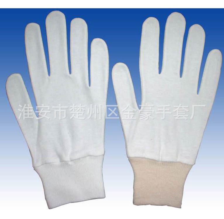 手套工厂_厂家批发5008款电子工厂用 品质管理手套 全棉罗口针织手套