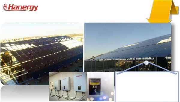 新型能源发电设备厂家