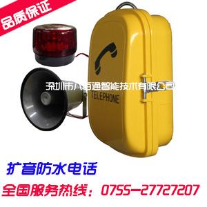 广州银行SIP电话-家用商务办公银行SIP电话