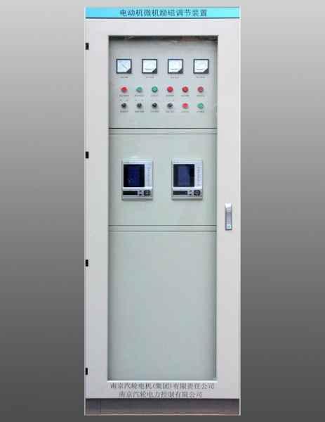 电动机励磁调节器价格