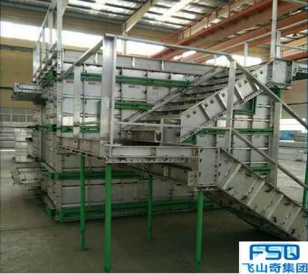湖南新型铝模板订购报价