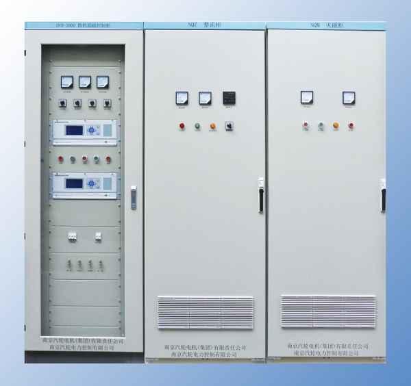 三柜自并励静止励磁系统价格