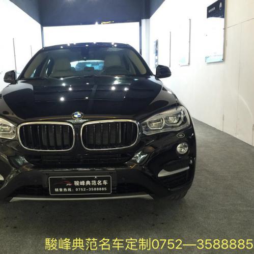 深圳平行进口车,找骏峰典范公司,是您放心的选择