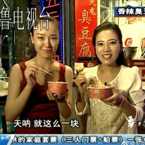 臭豆腐生胚哪里有卖的,健康无害的生胚